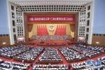 全国政协十三届三次会议在北京开幕 - News.21cn.Com