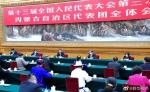习近平参加内蒙古代表团审议 - News.Timedg.Com