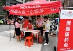 5月22日上午,人保财险广州市分公司已在黄埔区开源大道某社区设立水浸现场理赔服务点 - 新浪广东