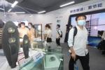 东莞先进陶瓷和复合材料研究院:行业的引领者,搭建技术和市场之间的桥梁 - News.Timedg.Com