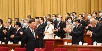十三届全国人大三次会议在京开幕 - News.21cn.Com