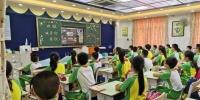 番禺:中小学暑假不晚于8月1日开始 - 广东大洋网