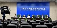 广州今年将重点建立性侵害违法犯罪人员从业限制制度 - 广东大洋网