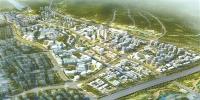 """广州清远首次""""云签约动工"""" 142个项目超1800亿元 - 广东大洋网"""