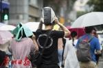 雨水继续占据C位,今晚广州有中雷雨局部暴雨 - 广东大洋网
