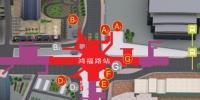 注意!2号线鸿福路站A1出入口临时封闭 - News.Timedg.Com