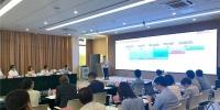 松山湖举办新一代电子信息产业链合作对接会 - News.Timedg.Com