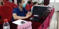 479人参与越秀区2所民校电脑派位,下午出结果 - 广东大洋网