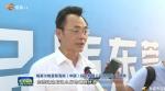 东莞精准施策稳经济 助力企业投资发展 - News.Timedg.Com