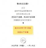 7月1日起,紧急召回! - News.Timedg.Com
