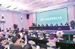 """广州今年""""攻城拔寨""""重点项目投资规模创历史新高 - 广东大洋网"""