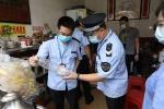 广州警方凉茶铺随机取样40份,15份不同程度含西药 - 广东大洋网