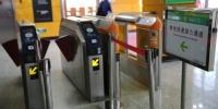 赶地铁去高考不用愁!广州地铁开辟绿色通道 - 广东大洋网