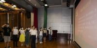 我院隆重召开庆祝中国共产党成立99周年大会 - 社会科学院