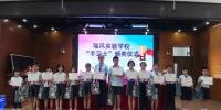 沙田超1.5万名小学生参加手卫生比赛 - News.Timedg.Com