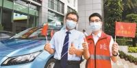 八千辆出租车护航高考 考生急需用车可拨打110 - 广东大洋网
