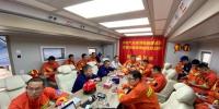 湖南启动防汛应急响应 广东300余名指战员集结待命 - 新浪广东