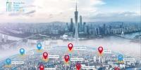 广州又新开了4个招呼站,坐长途更方便! - 广东大洋网