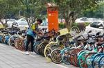 交通违法用户停用!在穗三家共享单车企业发布联合声明 - 广东大洋网