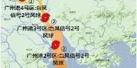 广州港升挂2号风球,今晚珠江夜游停航 - 广东大洋网