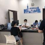 白云|开办企业最快2小时办结,用地6类事项合并办理 - 广东大洋网