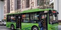 地铁18号线开通后怎样接驳最方便?请你来说说 - 广东大洋网