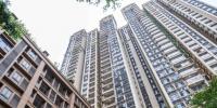 """广州住建局新规:建设单位需为住宅工程""""买保险"""" - 广东大洋网"""