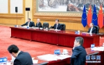 习近平同德国欧盟领导人共同举行会晤 - News.21cn.Com