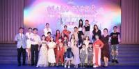 """""""'东莞杯'2020全国抖音流量王才艺PK大赛""""线上海选火热进行中 - News.Timedg.Com"""