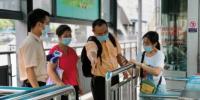 长假将至 公路客运站防疫举措不放松 - 广东大洋网