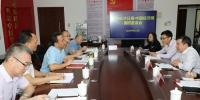 经济日报-中国经济网总裁王旭东一行到我院调研 - 社会科学院