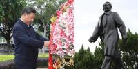 习近平向深圳莲花山公园邓小平同志铜像敬献花篮 - News.21cn.Com