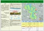 为了3棵百年古树,南沙这个改造项目发了新公示! - 广东大洋网