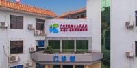 市民请注意!花都区人民医院临时调整新冠核酸检测时间 - 广东大洋网