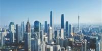 发展势头不减 广州金融业增加值第三季度增10.6% - 广东大洋网