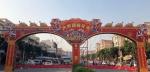 过年还能行花街吗?广州各区花市最新调整一览 - 广东大洋网