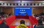 我院召开蓝皮书《2021年广东经济社会形势分析与预测》改稿会 - 社会科学院
