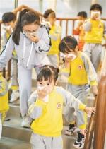 """新学期开启!""""犇""""向校园,做更牛的自己 - 广东大洋网"""