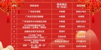 """收获满满!中堂斩获9项全市""""单打冠军"""" - News.Timedg.Com"""
