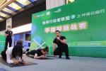 地球行动者联盟3之环保公益行举行 倡导绿色生活 - 新浪广东