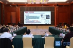 东实集团首次参与国家级科研项目 - News.Timedg.Com