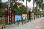 """茶山这个面积最小村庄,藏着高质量发展""""密码"""" - News.Timedg.Com"""