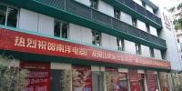 越秀地产竞得广州首个旧城混改项目,70多岁旧厂如何化身新地标? - 广东大洋网