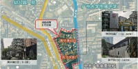 广州首个旧城混改项目顺利出让 将打造越秀高端科创圈 - 广东大洋网
