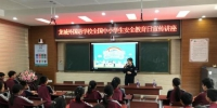 石龙交警走进校园开展交通宣传活动 - News.Timedg.Com
