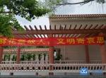 祭扫高峰将至,市殡仪馆清明节正日预约已满 - News.Timedg.Com