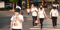 清明广州天气平稳,市民要注意用火安全 - 广东大洋网