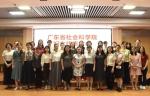 我院成功召开妇女代表大会并选举产生第五届妇委会 - 社会科学院