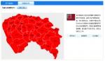 红色警报拉响,东莞市气象台提醒市民注意用火安全 - News.Timedg.Com