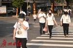 3月广州平均气温创历史新高 4月将有4次降雨过程 - 广东大洋网